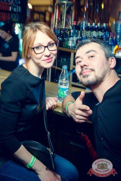 «Дыхание ночи» в «Максимилианс» Казань, 27 ноября 2015 - Ресторан «Максимилианс» Казань - 28