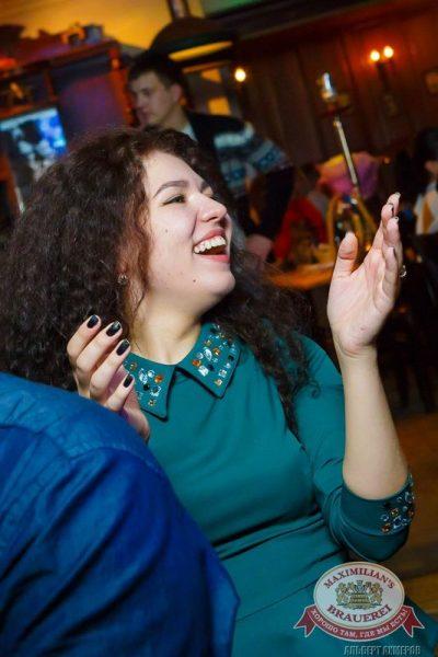 «Дыхание ночи»: вечеринка «Черная кошка» с Dj Цветкоff (Санкт-Петербург), 13 марта 2015 - Ресторан «Максимилианс» Казань - 16