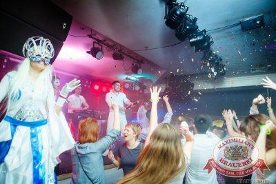 «Дыхание ночи»: White party, 12 июня 2015 - Ресторан «Максимилианс» Казань - 01