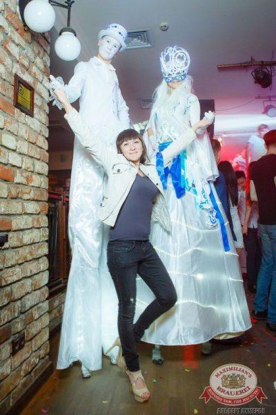 «Дыхание ночи»: White party, 12 июня 2015 - Ресторан «Максимилианс» Казань - 07