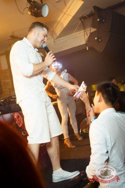 «Дыхание ночи»: White party, 12 июня 2015 - Ресторан «Максимилианс» Казань - 09