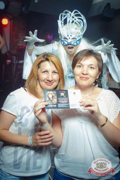 «Дыхание ночи»: White party, 12 июня 2015 - Ресторан «Максимилианс» Казань - 11