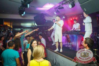 «Дыхание ночи»: White party, 12 июня 2015 - Ресторан «Максимилианс» Казань - 12