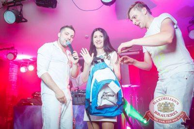 «Дыхание ночи»: White party, 12 июня 2015 - Ресторан «Максимилианс» Казань - 15