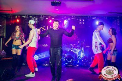 «Дыхание ночи» в «Максимилианс» Казань, 18 марта 2016 - Ресторан «Максимилианс» Казань - 05