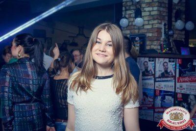 «Дыхание ночи» в «Максимилианс» Казань, 18 марта 2016 - Ресторан «Максимилианс» Казань - 14