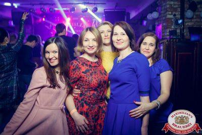 «Дыхание ночи» в «Максимилианс» Казань, 18 марта 2016 - Ресторан «Максимилианс» Казань - 17