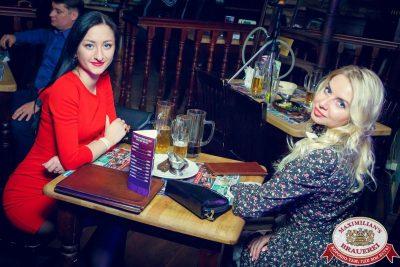 «Дыхание ночи» в «Максимилианс» Казань, 18 марта 2016 - Ресторан «Максимилианс» Казань - 18
