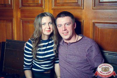«Дыхание ночи» в «Максимилианс» Казань, 18 марта 2016 - Ресторан «Максимилианс» Казань - 21