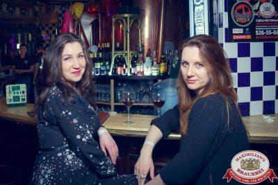 «Дыхание ночи» в «Максимилианс» Казань, 18 марта 2016 - Ресторан «Максимилианс» Казань - 24