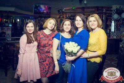 «Дыхание ночи» в «Максимилианс» Казань, 18 марта 2016 - Ресторан «Максимилианс» Казань - 27