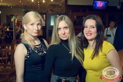 «Дыхание ночи» в «Максимилианс» Казань, 6 марта 2015 - Ресторан «Максимилианс» Казань - 00012