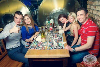 «Дыхание ночи» в «Максимилианс» Казань, 6 марта 2015 - Ресторан «Максимилианс» Казань - 00030