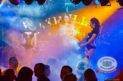 «Дыхание ночи»: DJ Alina Jameson (Уфа), 28 февраля 2014 - Ресторан «Максимилианс» Казань - 01