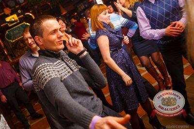 «Дыхание ночи»: DJ Alina Jameson (Уфа), 28 февраля 2014 - Ресторан «Максимилианс» Казань - 02
