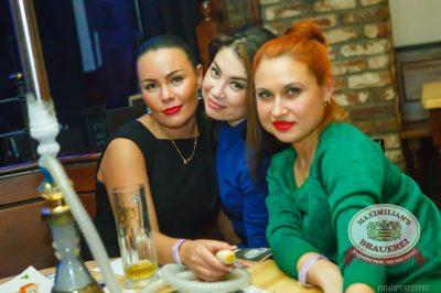 «Дыхание ночи»: DJ Alina Jameson (Уфа), 28 февраля 2014 - Ресторан «Максимилианс» Казань - 04