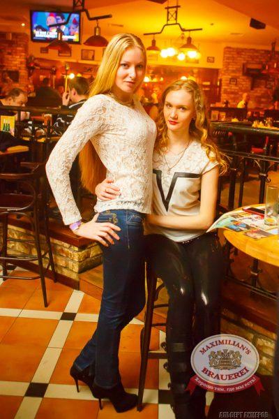 «Дыхание ночи»: DJ Alina Jameson (Уфа), 28 февраля 2014 - Ресторан «Максимилианс» Казань - 09
