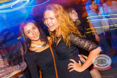 «Дыхание ночи»: DJ Alina Jameson (Уфа), 28 февраля 2014 - Ресторан «Максимилианс» Казань - 13