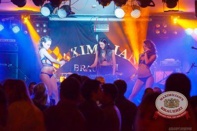 «Дыхание ночи»: DJ Alina Jameson (Уфа), 28 февраля 2014 - Ресторан «Максимилианс» Казань - 15