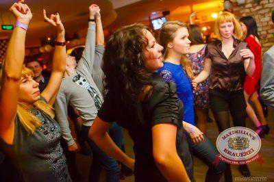«Дыхание ночи»: DJ Alina Jameson (Уфа), 28 февраля 2014 - Ресторан «Максимилианс» Казань - 16