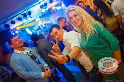 «Дыхание ночи»: DJ Alina Jameson (Уфа), 28 февраля 2014 - Ресторан «Максимилианс» Казань - 19