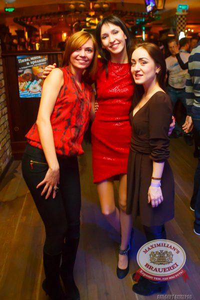 «Дыхание ночи»: DJ Alina Jameson (Уфа), 28 февраля 2014 - Ресторан «Максимилианс» Казань - 22