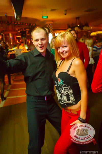 «Дыхание ночи»: DJ Alina Jameson (Уфа), 28 февраля 2014 - Ресторан «Максимилианс» Казань - 23