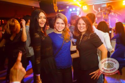 «Дыхание ночи»: DJ Alina Jameson (Уфа), 28 февраля 2014 - Ресторан «Максимилианс» Казань - 24