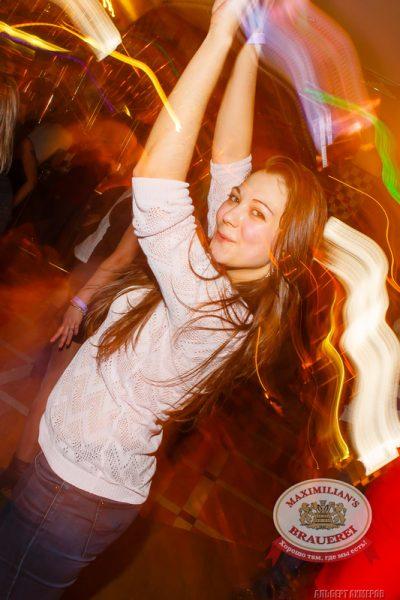 «Дыхание ночи»: DJ Alina Jameson (Уфа), 28 февраля 2014 - Ресторан «Максимилианс» Казань - 25
