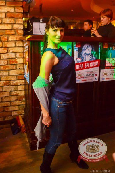«Дыхание ночи»: DJ Alina Jameson (Уфа), 28 февраля 2014 - Ресторан «Максимилианс» Казань - 26