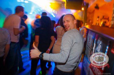 «Дыхание ночи»: DJ Alina Jameson (Уфа), 28 февраля 2014 - Ресторан «Максимилианс» Казань - 27