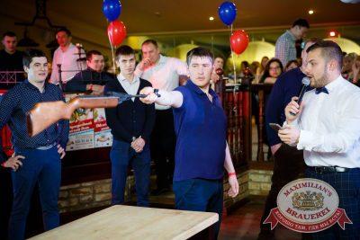 День защитника Отечества, 22 февраля 2017 - Ресторан «Максимилианс» Казань - 23