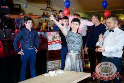 День защитника Отечества, 22 февраля 2017 - Ресторан «Максимилианс» Казань - 28