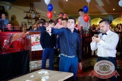 День защитника Отечества, 22 февраля 2017 - Ресторан «Максимилианс» Казань - 29