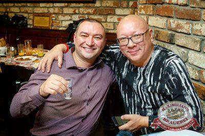 День защитника Отечества, 22 февраля 2017 - Ресторан «Максимилианс» Казань - 34