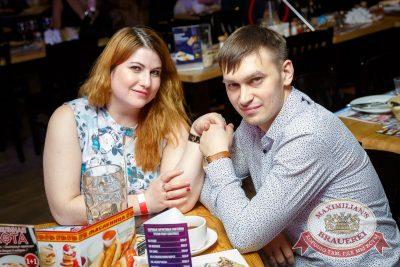День защитника Отечества, 22 февраля 2017 - Ресторан «Максимилианс» Казань - 37