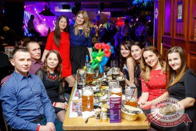 День защитника Отечества, 22 февраля 2017 - Ресторан «Максимилианс» Казань - 38
