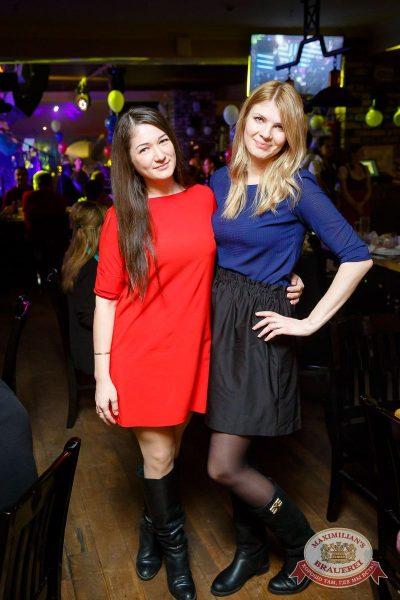 День защитника Отечества, 22 февраля 2017 - Ресторан «Максимилианс» Казань - 39