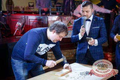 День защитника Отечества, 22 февраля 2017 - Ресторан «Максимилианс» Казань - 4