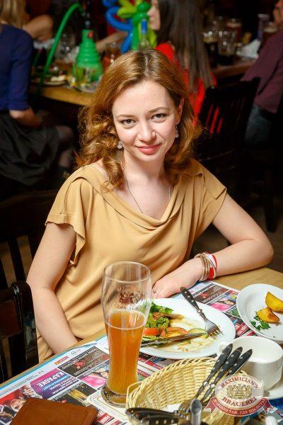 День защитника Отечества, 22 февраля 2017 - Ресторан «Максимилианс» Казань - 40