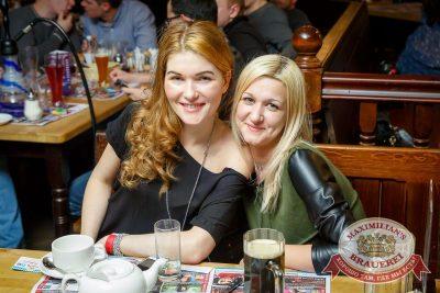 День защитника Отечества, 22 февраля 2017 - Ресторан «Максимилианс» Казань - 41