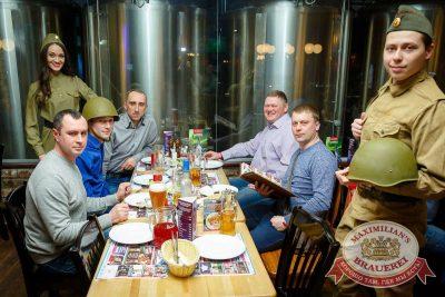 День защитника Отечества, 22 февраля 2017 - Ресторан «Максимилианс» Казань - 44