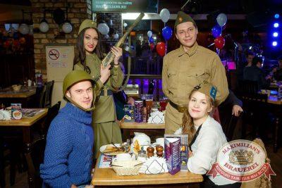 День защитника Отечества, 22 февраля 2017 - Ресторан «Максимилианс» Казань - 45