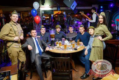 День защитника Отечества, 22 февраля 2017 - Ресторан «Максимилианс» Казань - 47