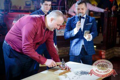 День защитника Отечества, 22 февраля 2017 - Ресторан «Максимилианс» Казань - 5