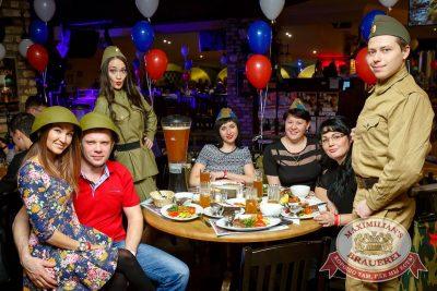 День защитника Отечества, 22 февраля 2017 - Ресторан «Максимилианс» Казань - 50
