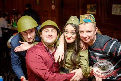День защитника Отечества, 22 февраля 2017 - Ресторан «Максимилианс» Казань - 53