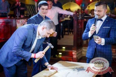 День защитника Отечества, 22 февраля 2017 - Ресторан «Максимилианс» Казань - 6
