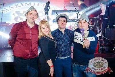 День защитника Отечества, 22 февраля 2017 - Ресторан «Максимилианс» Казань - 7