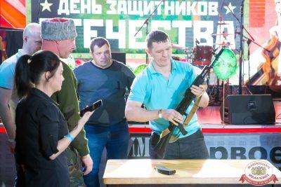 День защитника Отечества, 23 февраля 2020 - Ресторан «Максимилианс» Казань - 0017